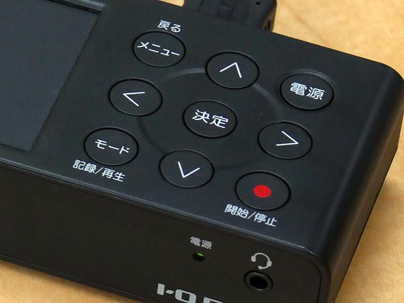 上面の操作ボタン。左側の窪みが液晶パネルに見えるが、本体にディスプレイは非搭載