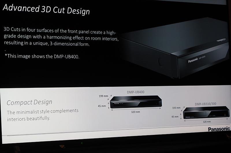 UB400/300の外形寸法