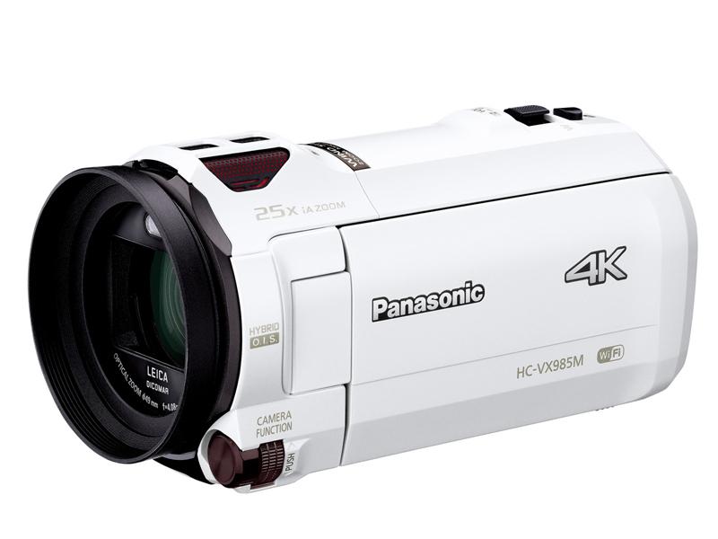 「HC-VX985M」のホワイトモデル