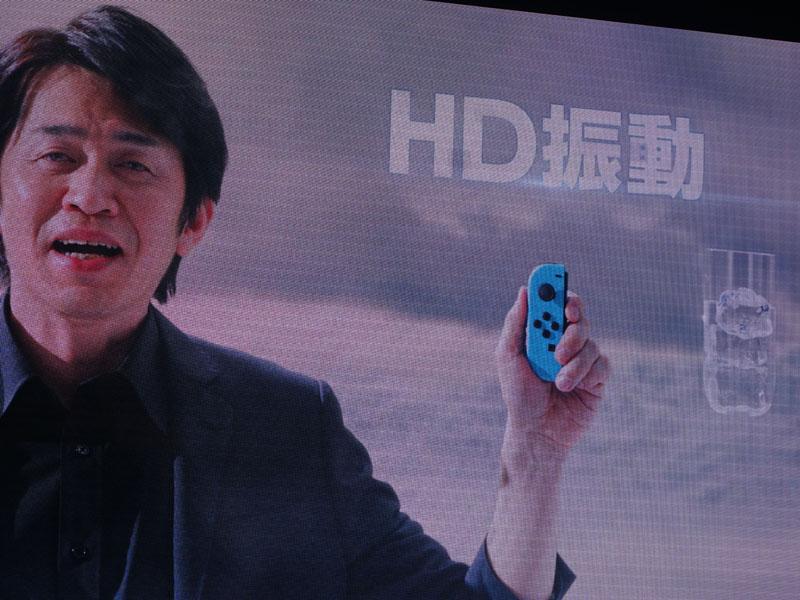 振動を使ってユーザーに情報を伝える「HD振動」