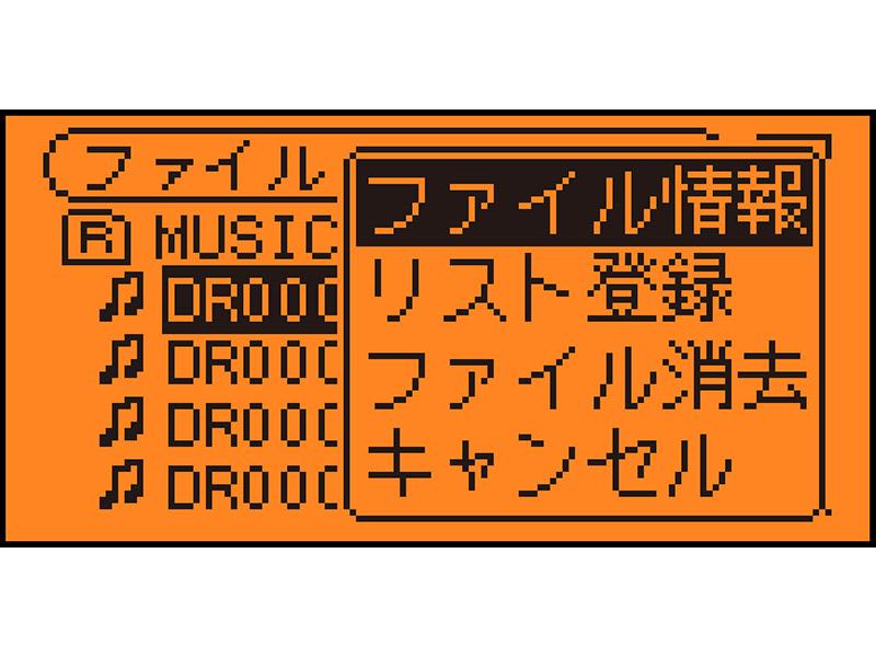 メニューの日本語表示に対応