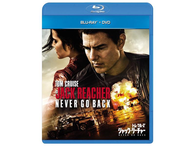 """ジャック・リーチャー NEVER GO BACK ブルーレイ+DVDセット<bR><span class=""""fnt-70"""">(C)2016, 2017 Paramount Pictures.</span>"""