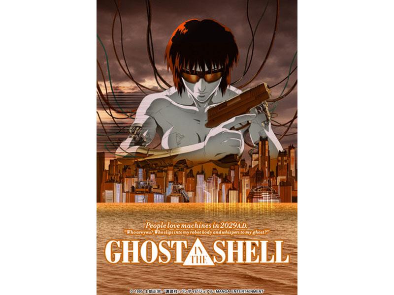"GHOST IN THE SHELL/攻殻機動隊 Blu-ray<bR><span class=""fnt-70"">(c)1995 士郎正宗/講談社・バンダイビジュアル・MANGA ENTERTAINMENT</span>"
