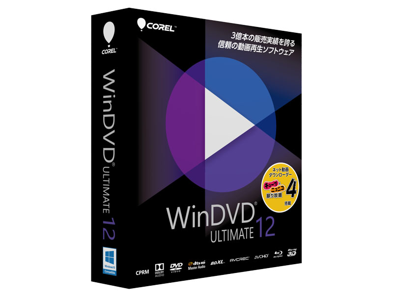 WinDVD Ultimate 12