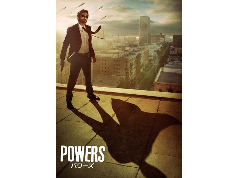 """POWERS/パワーズ<br><span class=""""fnt-70"""">(c)2015 Sony Pictures Television Inc. All Rights Reserved.</span>"""