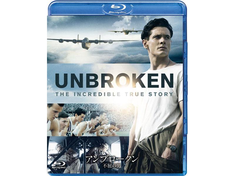 """アンブロークン 不屈の男 Blu-ray<Br><span class=""""fnt-70"""">(C) 2014 Universal Studios. All Rights Reserved.</span>"""
