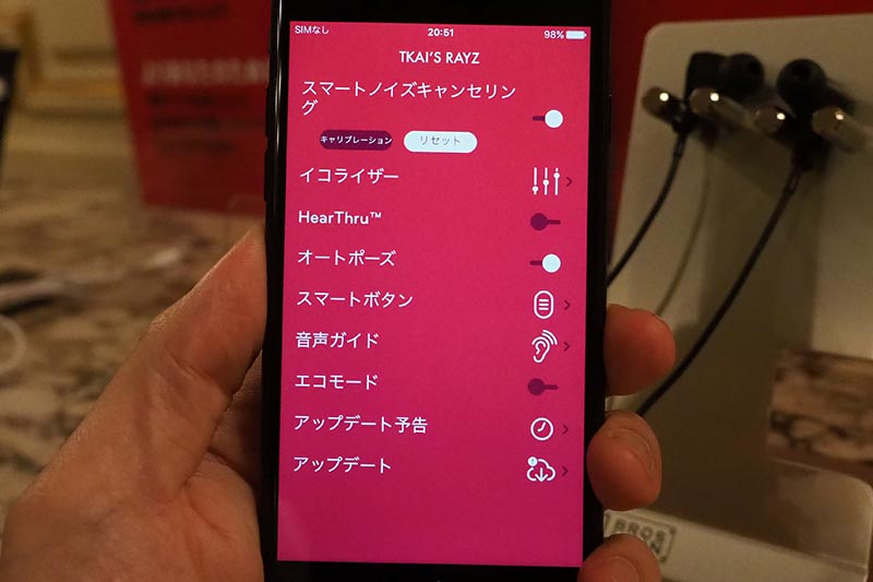 Rayz appの画面