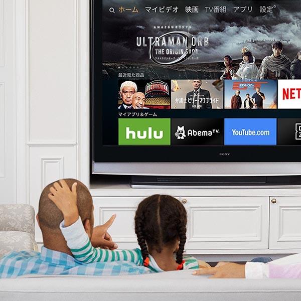 Amazonプライム会員向けサービスなど、映像/音楽/写真やゲームがテレビで楽しめる
