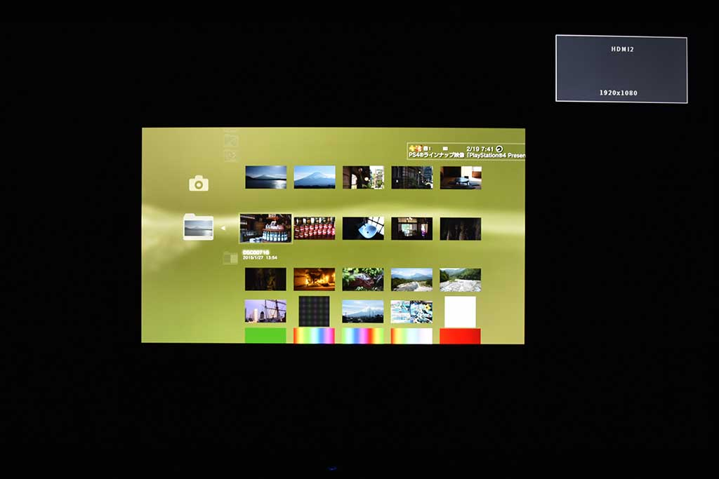 4K未満解像度入力時に画面中央に「ドットバイドット」表示させることができるのが「グラフィック」設定