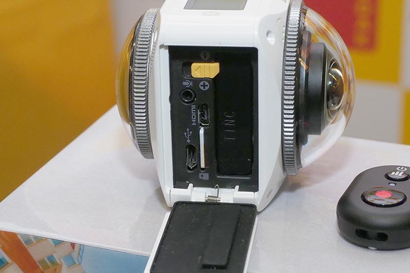 HDMIやUSB、マイク端子などを装備。カバーは着脱可能になる予定