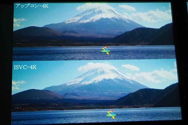 ISVC処理を行なったもの(下)。単にアップコンバートしたもの(上)に比べて、写真下部に追加されたカヌーの人が風景と一体になっているという
