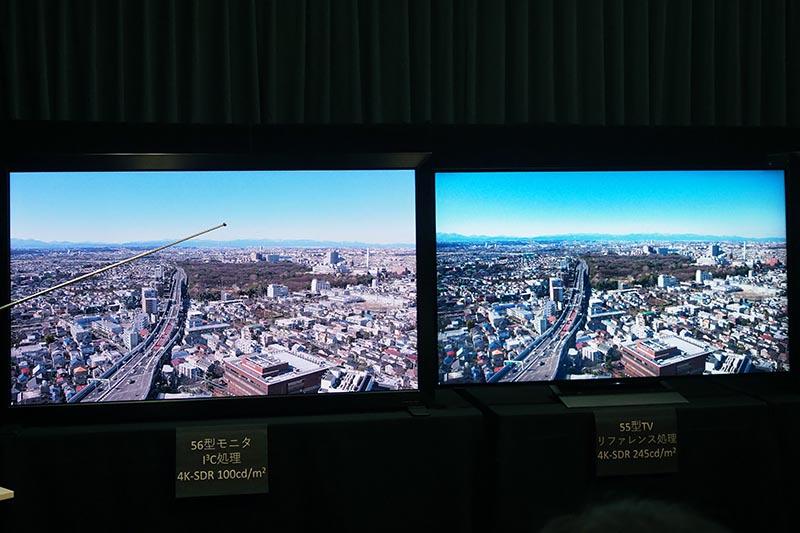 """右が比較用に用いた4K液晶テレビ。左はI<span class=""""em sup"""">3</span>C処理した映像を表示した業務用モニター"""