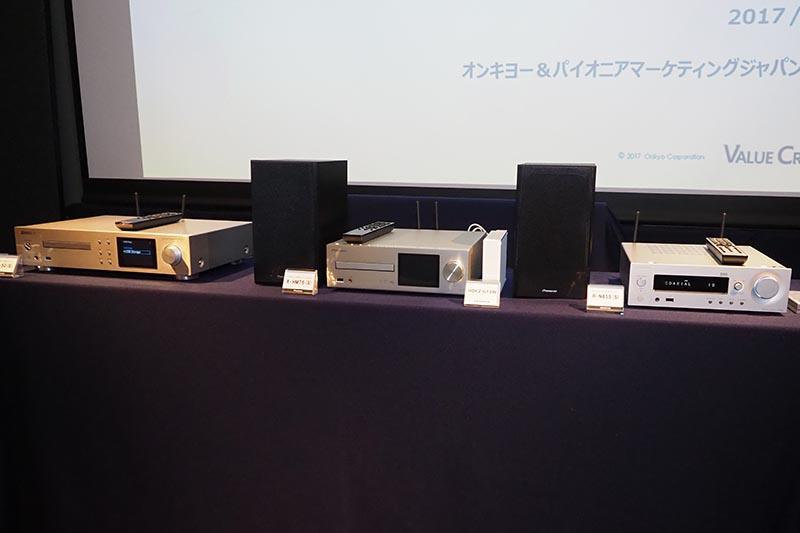 対応機種の一部。左からパイオニア「NC-50」、「XC-HM76」、オンキヨー「R-N855」