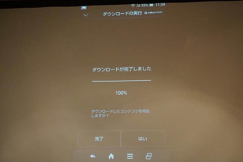 スマホからの操作でXC-HM76に接続したHDDへダウンロード
