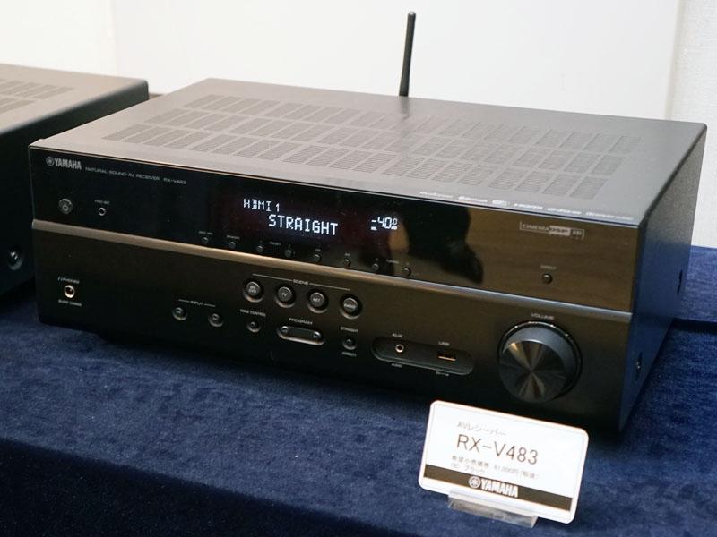 「RX-V483」