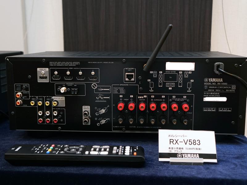 「RX-V583」の背面