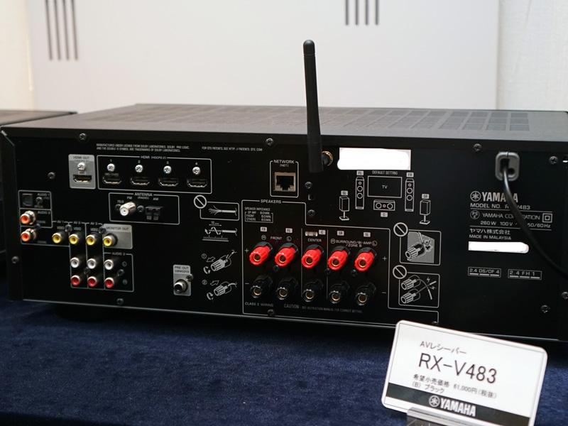 「RX-V483」の背面