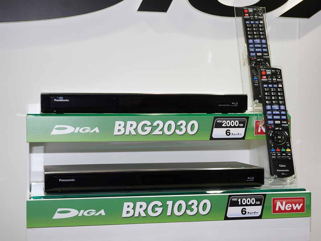 DIGA DMR-BRG2030(上)とDMR-BRG1030(下)