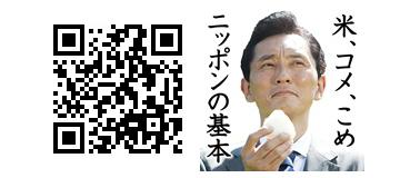 """<span class=""""fnt-60"""">(C)Masayuki Qusumi,Jiro Taniguchi,FUSOSHA/TV TOKYO</span>"""