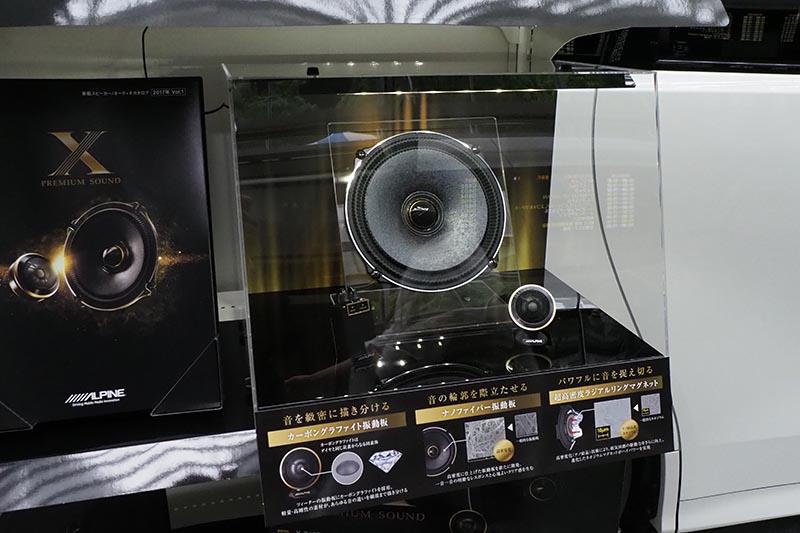 アルパインのXシリーズをデモカーで試聴できる