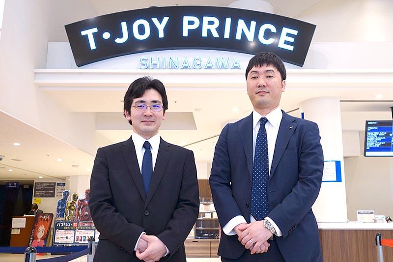 T・ジョイ PRINCE品川の花田尚謙サイトマネージャー(右)と、ティ・ジョイ総務部の田村順也氏(左)