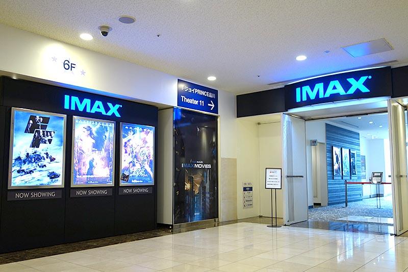 6階のIMAXデジタルシアター入り口