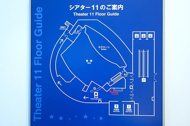 館内図。入り口と出口が別々(一方通行)になっている