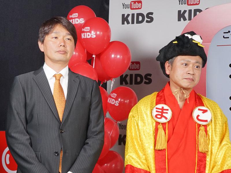 右からコロコロコミックのまこ殿、こと和田誠編集長、講談社 第三事業局 動画事業チームの安永尚人編集長