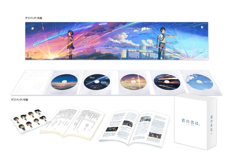 """「君の名は。」Blu-rayコレクターズ・エディション4K Ultra HD Blu-ray 同梱5枚組 初回生産限定<br><span class=""""fnt-70"""">(C)2016「君の名は。」製作委員会</span>"""