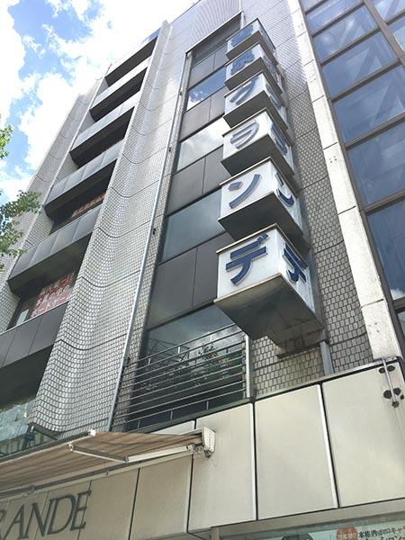 「ハイレゾパーク Vol.8」会場は、神保町の書泉グランデ。6Fまではエレベーター、そこから階段で会場の7Fへ