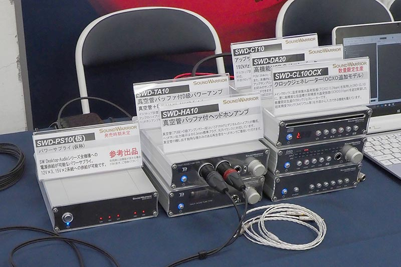 SOUND WARRIORシリーズ製品。左が参考展示のパワーサプライ「SWD-PS10(仮)」