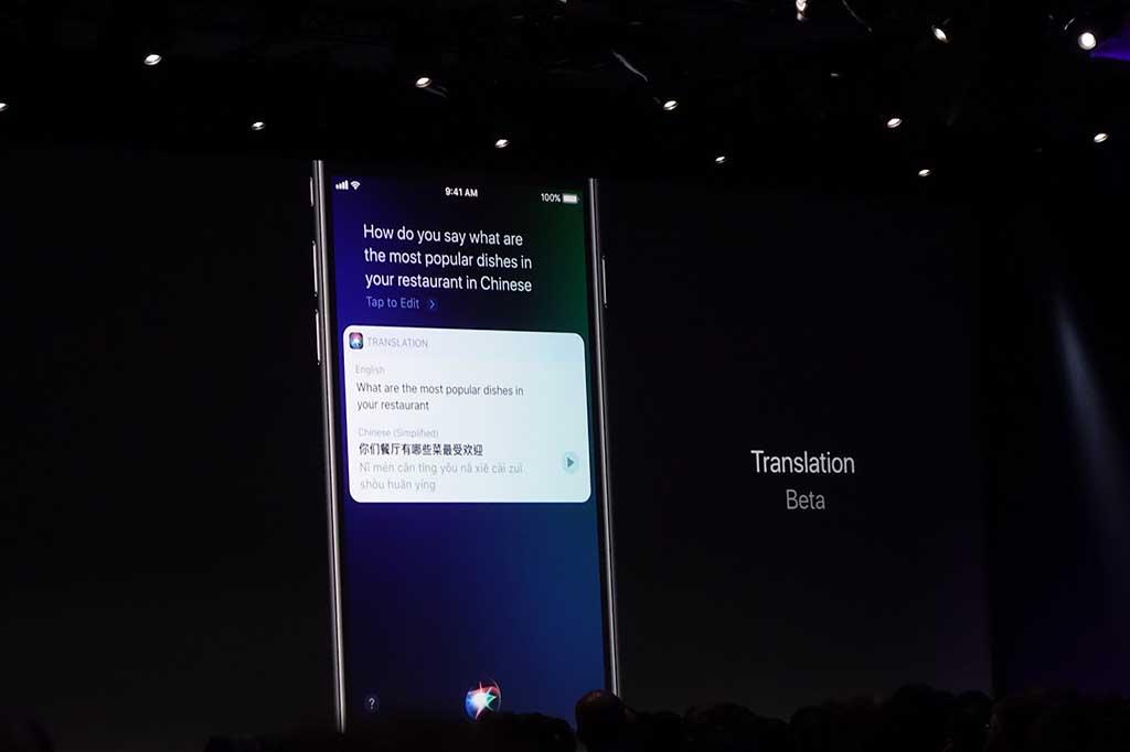 iOS11のSiriに、音声での翻訳機能が搭載に。ただし、当初日本語は対象外
