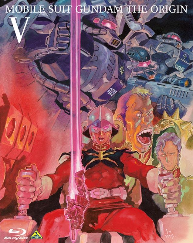"""機動戦士ガンダム THE ORIGIN V 激突 ルウム会戦 Blu-ray<br><span class=""""fnt-70"""">(C)創通・サンライズ</span>"""