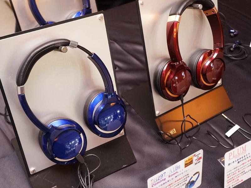 ヘッドフォン「DH297-A1Bu」