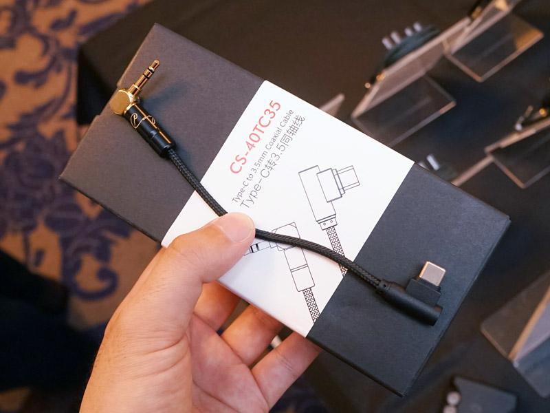 USB Type-Cと3.5mmの同軸デジタル出力を変換するケーブル「CS-40TC35」