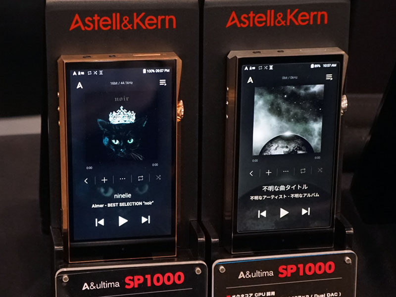 Astell&Kernの新フラッグシップモデル「A&ultima SP1000」