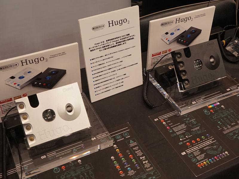 CHORDのポータブルヘッドホンアンプ「Hugo 2」