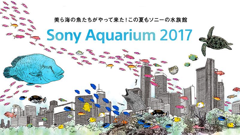 Sony Aquarium 2017