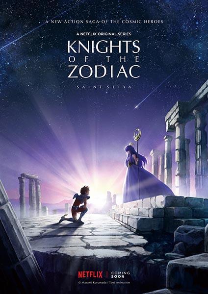 Knights of the Zodiac: 聖闘士星矢(仮)