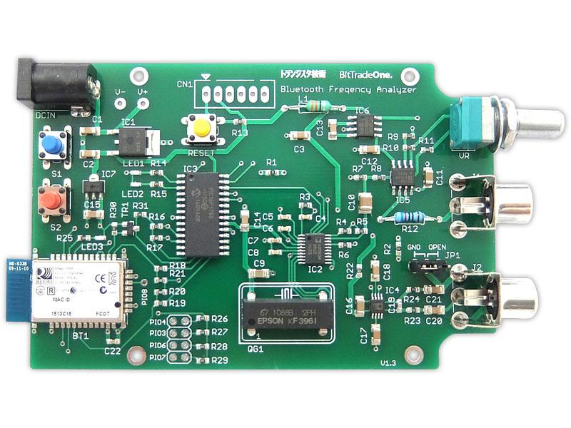 「Bluetooth 搭載 周波数レスポンス・アナライザ 小冊子付スペシャルバージョン」