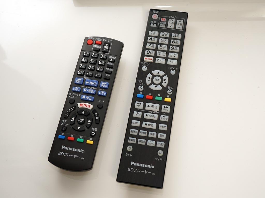 左がDMP-UB90のリモコン。右はDMP-UB900用
