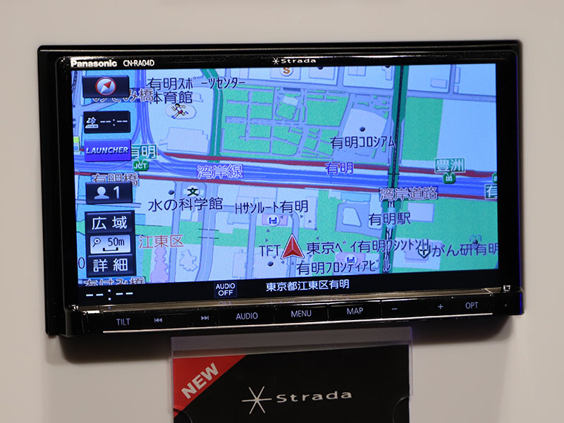 カー用品店向けの180mmパネル対応「CN-RA04D」