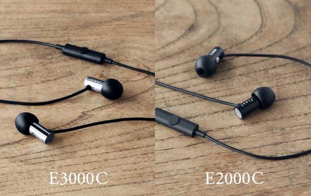 E3000C(左)、E2000C(右)