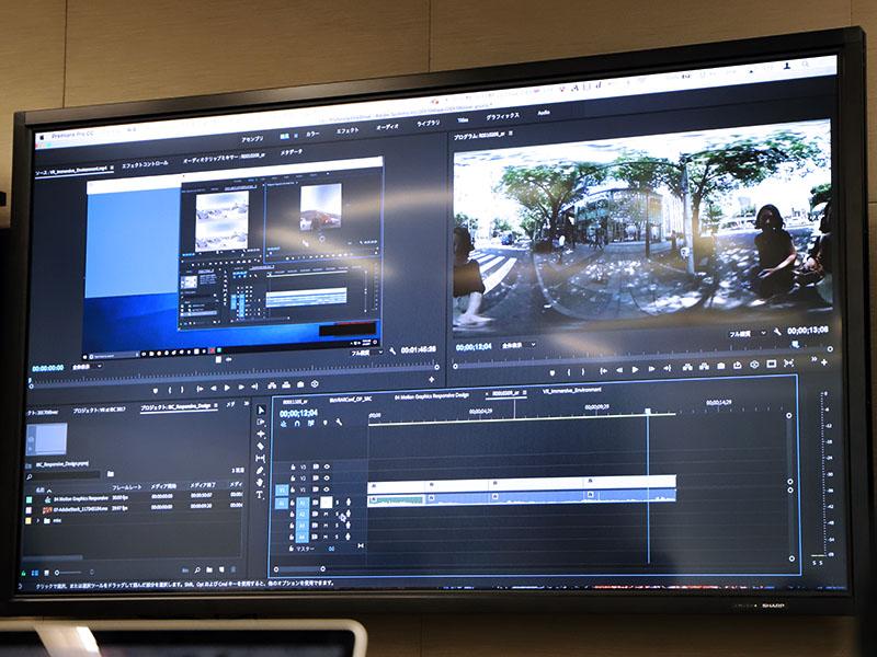 Premiere Pro CC(画面は開発中のもの)