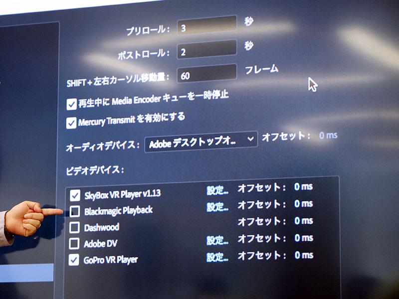 ビデオデバイスの設定画面。アップデート後、Oculus RiftとHTC VIVEが選択可能になる