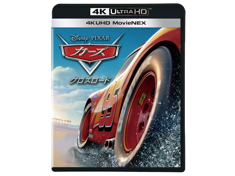 """カーズ/クロスロード 4K UHD MovieNEX<br><span class=""""fnt-70"""">(C)2017 Disney/Pixar</span>"""