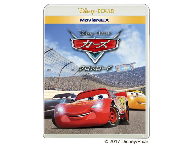 """カーズ/クロスロード MovieNEX<br><span class=""""fnt-70"""">(C)2017 Disney/Pixar</span>"""