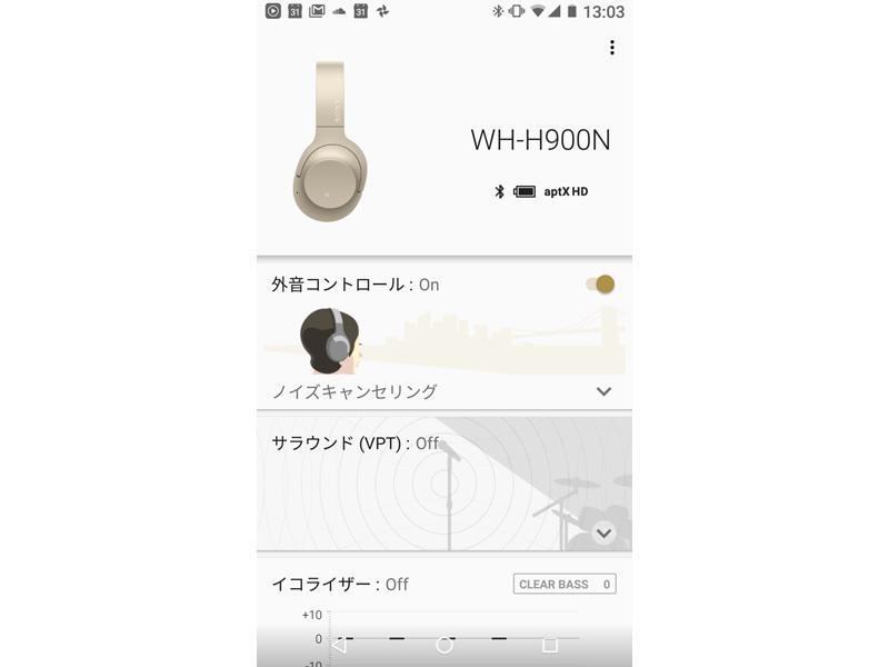 コントロールアプリの「Sony | Headphones Connect」