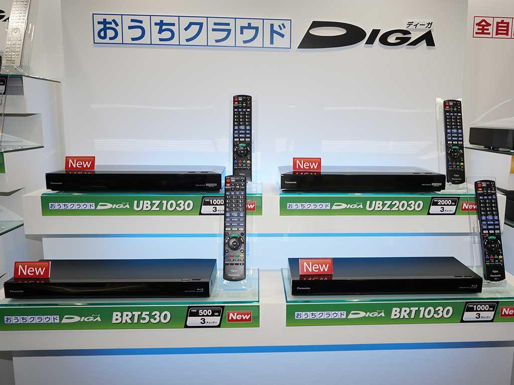 おうちクラウドDIGA 4モデル