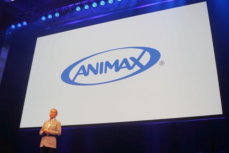 アニメ専門チャンネル「アニマックス on PlayStation」12月開局